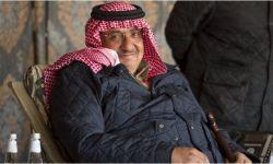 مراسلات أمريكية رسمية تطلب كشف مصير محمد بن نايف
