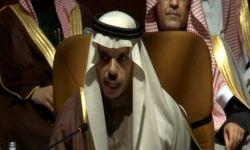 وقفة احتجاجية لنشطاء في ميونيخ أثناء وجود وزير الخارجية السعودي