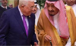 هل ترعى السعودية اتصالات عباس السرية مع واشنطن لدعم صفقة القرن