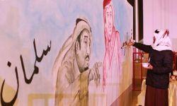 السعودية خططت لغزو قطر للاستيلاء على غازها