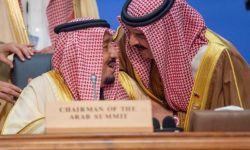 الرياض تدعم مؤتمر البحرين لتمويل صفقة القرن