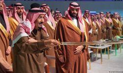 عدوان سعودية بن سلمان على فلسطين