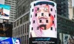 نهاية العائلة المالكة بالسعودية على يد ابن سلمان