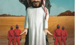 """""""تحدث وسوف يتم القضاء عليك"""".. ابن سلمان بطل لعبة الحبار"""