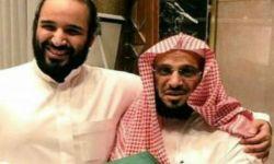 مشايخ وعلماء محمد بن سلمان