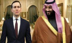 تلاطم في القصور الملكية وكوشنر في الرياض للتهدئة