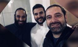 لماذا تتنازل السعودية عن كل أوراقها في لبنان!؟