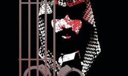 المجتمع السعودي نار تحت الرماد؛ الترفيه أحد الأسباب
