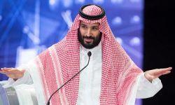 "عطايا ""ابن سلمان"" للمواطنين بمناسبة شهر رمضان"