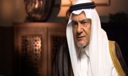 تركي الفيصل يتطاول على الفصائل الفلسطينية ويزعم تورط رئيس عربي في اقتحام سفارتي آل سعود في السودان وفرنسا