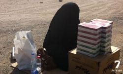 بعد رؤوس الأموال الضخمة.. آل سعود يفقدون المشاريع الصغيرة والمتوسطة