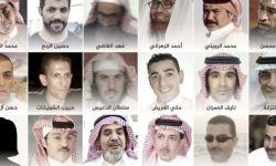 الموت في سجون آل سعود: إنكار للتعذيب وانعدام للمساءلة