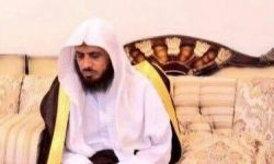 السلطات السعودية تعتقل زوجة المعتقل محمد الألمعي