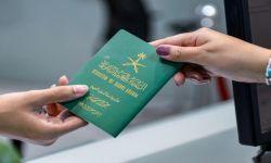 تصاعد قياسي لهجرة السعوديين إلى الخارج