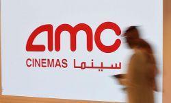 السعودية تعلق عروض السينما حتى إشعارٍ آخر