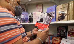 معرض الرياض للكتاب.. عناوين المثلية الجنسية والسحر والعلمانية