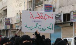 هيومن رايتس ووتش تدعو السعودية الى الاقتداء بايران