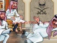"""هل كان اعتقال أمراء من آل سعود ضروريا لـ""""ابن سلمان""""؟"""