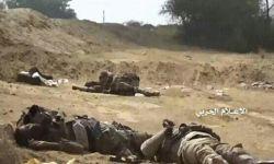 خلال أسبوع.. مقتل 5 جنود سعوديين على الحدود مع اليمن