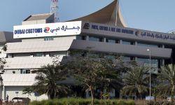 الإمارات تُصدر سجائر تحتوي على الزرنيخ إلى السعودية.. وحملة واسعة لمقاطعة منتجاتها