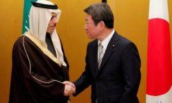 مقاطعة واسعة لاجتماعات منظمات دولية بشأن قمة العشرين في المملكة
