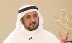 سلطات آل سعود تؤجل محاكمة المفكر حسن فرحان المالكي إلى فبراير 2020