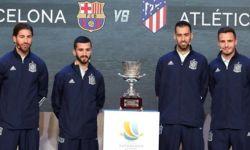 بسبب مقتل خاشقجي.. التلفزيون الإسباني يقاطع كأس السوبر في السعودية