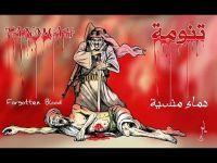 آل سعود يستغلون التنومة القصيمية للتغطية على التنومة اليمنيّة