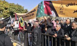 من جديد.. أردنيون يعتصمون أمام برلمان بلادهم للإفراج عن معتقلين في سجون آل سعود