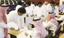 حملة احتجاجية جديدة ضد تفاقم معدلات البطالة في المملكة