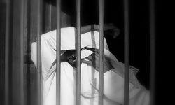 السجن السعوديّ الكبير