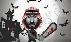 الإعلام الغربي يثير دور بن سلمان في اغتيال سليماني