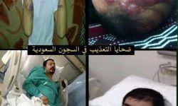 برد الشتاء.. انتهاك إضافي لمعتقلي الرأي في سجون آل سعود