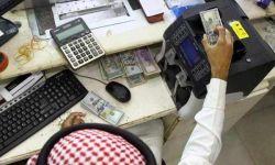 تقديرات بتباطؤ قياسي لأرباح بنوك آل سعود