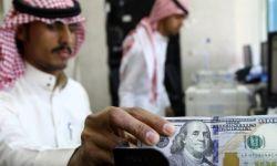 نظام آل سعود يلجأ لتسويق سندات مقومة بالدولار