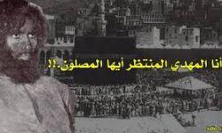 """"""" العاصوف"""" يثير موجه جدل على مواقع التواصل الاجتماعي بعد حديثه عن """"جهيمان العتيبي"""""""