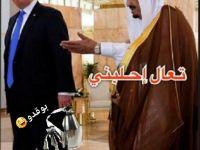 ترامب يُرسل جنده إلى السعودية دون علم آل سعود.. ويضعها في مواجهة إيران