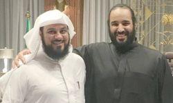 محمد العريفي يتحول للدعوة الى الحفلات الغنائية